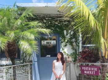 Premiumインフルエンサーズのインスタ拝見! 中山柚希さんが、沖縄「港川外人住宅街」での1枚をシェア