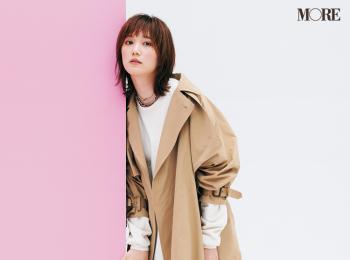 【今日のコーデ】<本田翼>秋のトレンチスタイルを更新!ピンクのプリーツスカートでほんのり可愛く大人っぽく♡