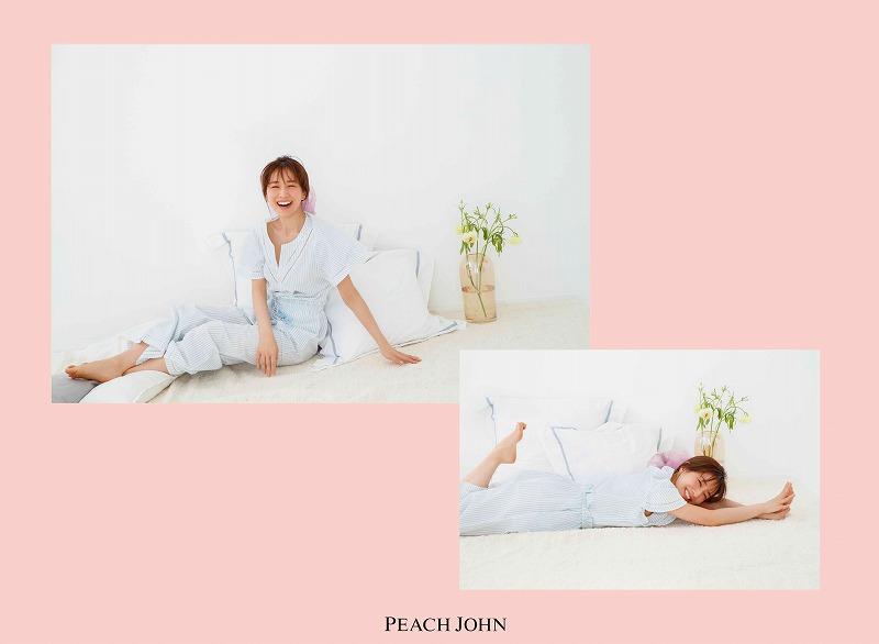 『ピーチ・ジョン』夏のパジャマを着用した田中みな実の画像