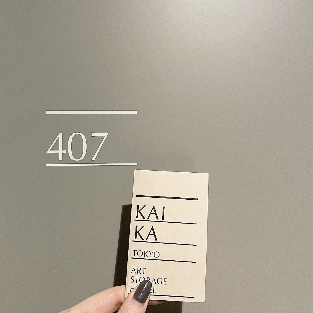 【KAIKA】 -Tokyo 浅草 Hotel -_2