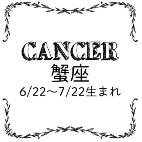 <5/28~6/27>今月のMORE HAPPY☆占い_5