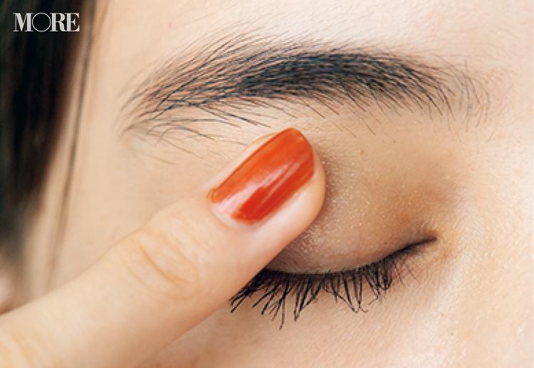 目ヂカラを増す方法1