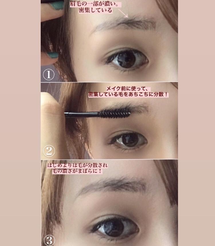 マスクの時こそ眉毛が重要! 眉のプロ『アナスタシア ミアレ』が教える、「クリアブロウジェル」を使いメイクで自眉を活用する方法_7
