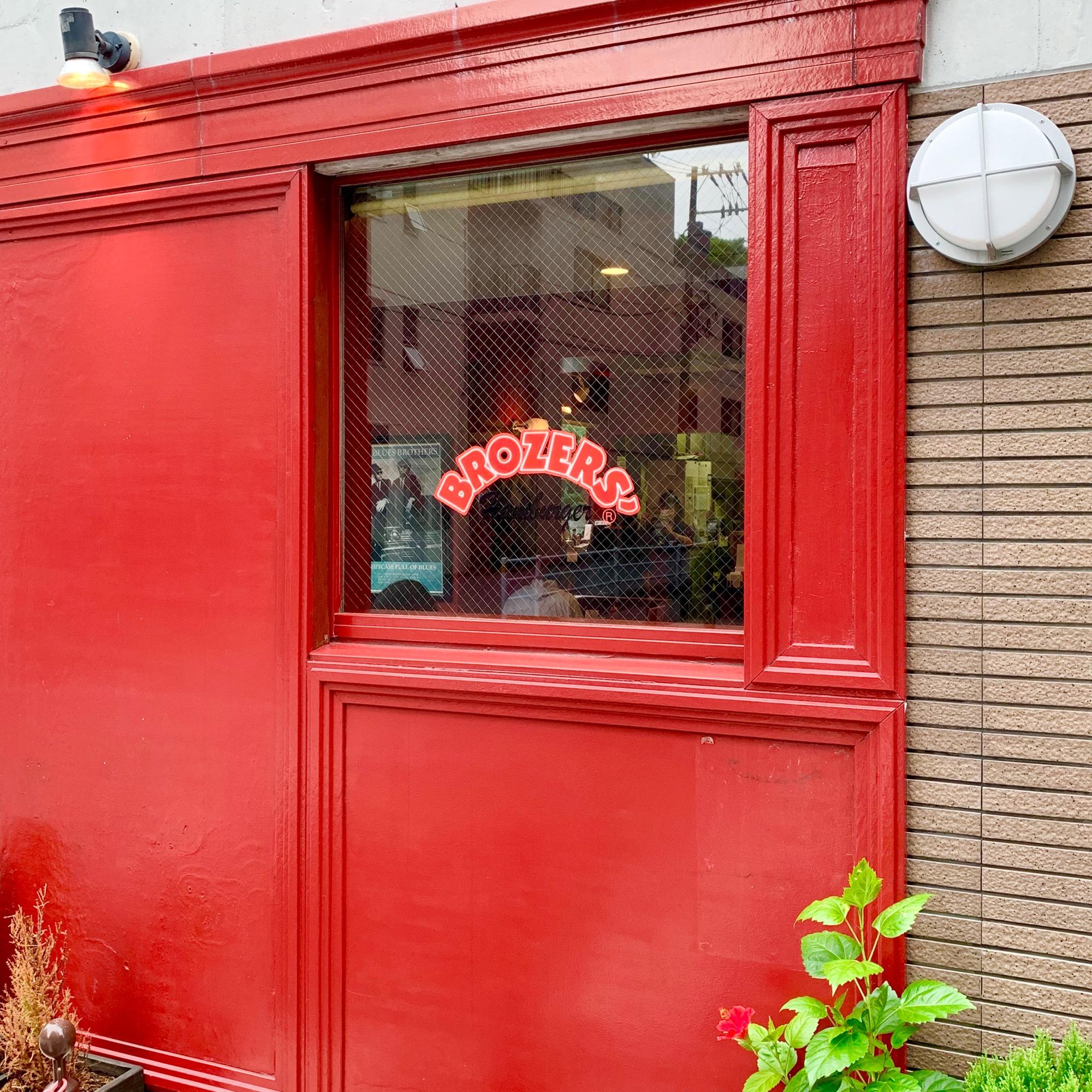 《週末は行列必至❤️》グルメバーガー専門店【東京•人形町】BROZERS'に行ってきました☻_2