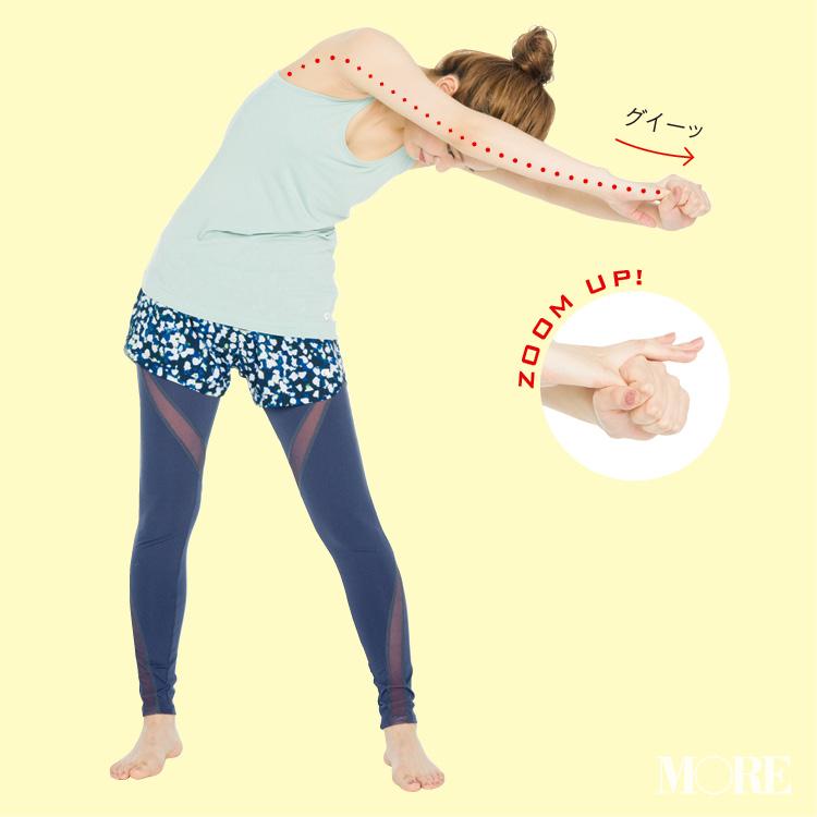 二の腕痩せ特集 - 簡単マッサージ・エクササイズや、二の腕が痩せ見えする方法まとめ_4
