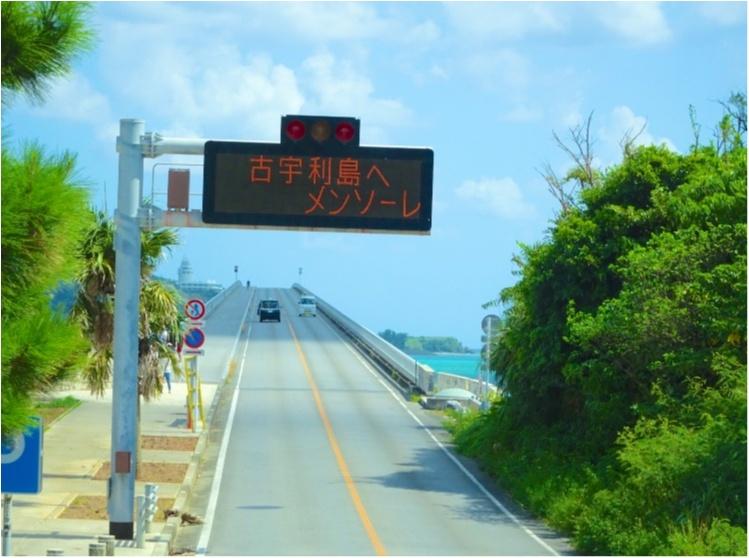 沖縄女子旅特集 - 夏休みにおすすめ! おしゃれなインスタ映えカフェ、観光スポットまとめ_43