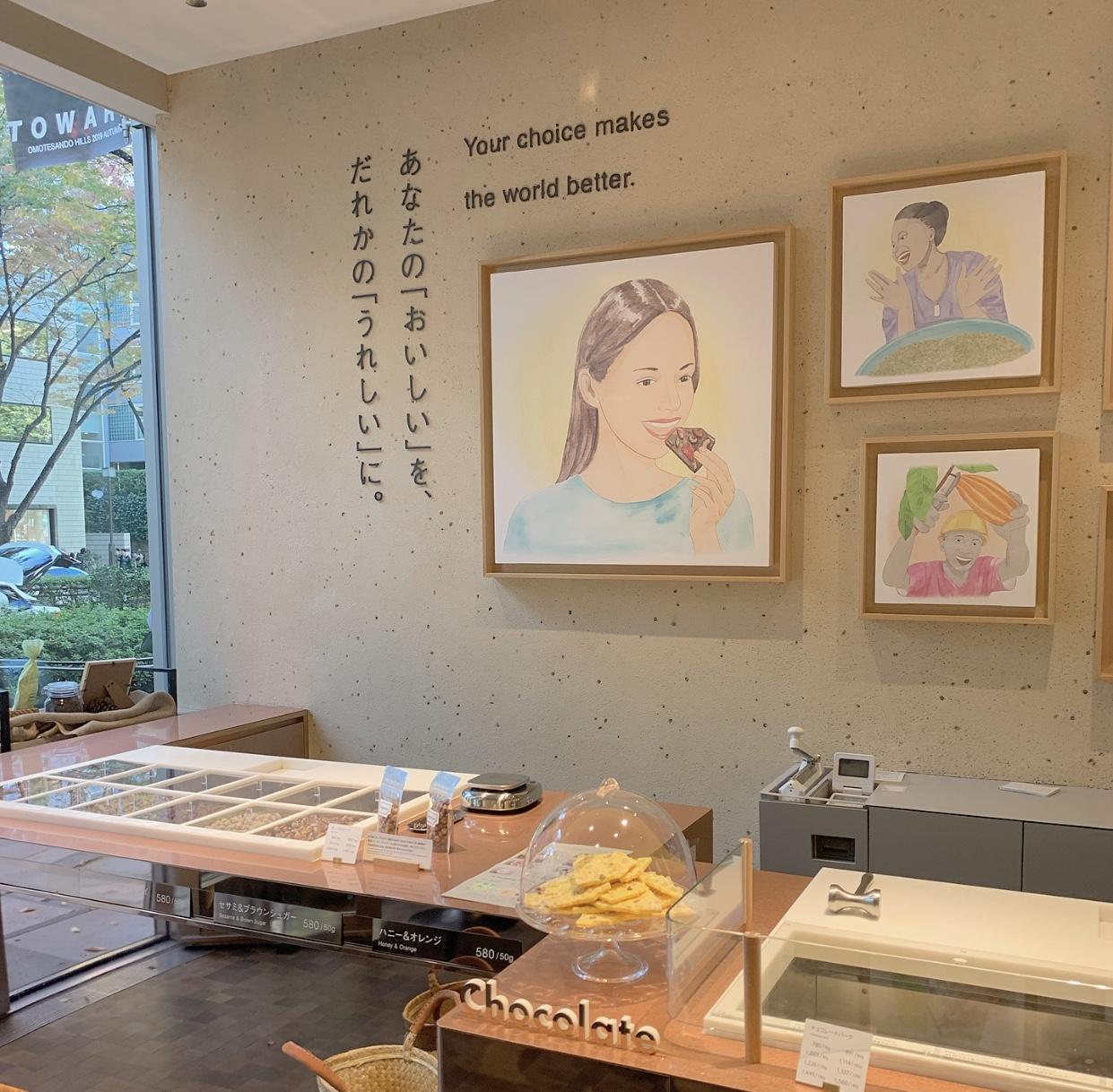 【表参道カフェ】ウェルフードマーケット&カフェに行ってきました✩*॰¨̮_1