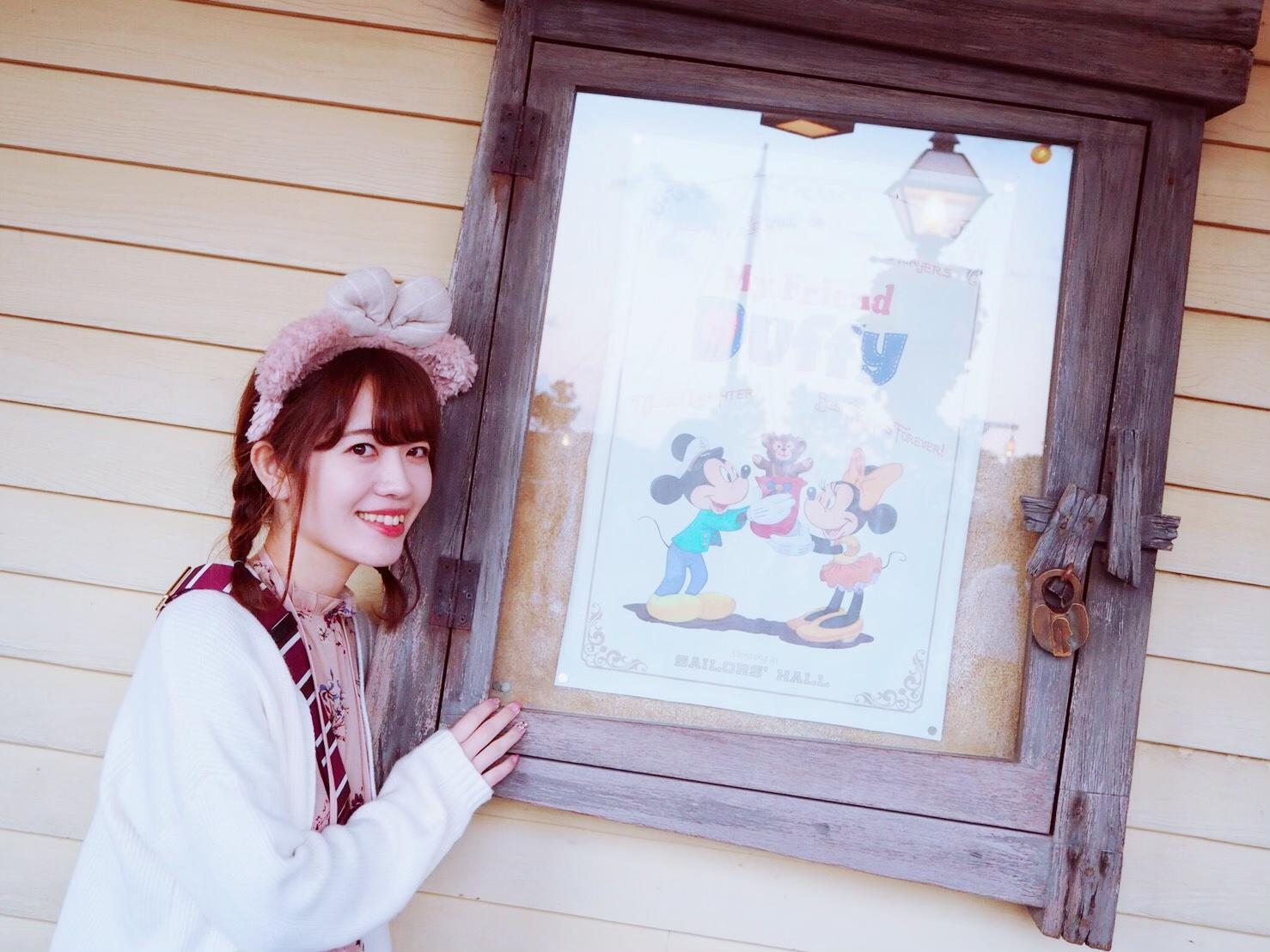 【祝✿モアハピ部12期生】♡えりりんです♪_1