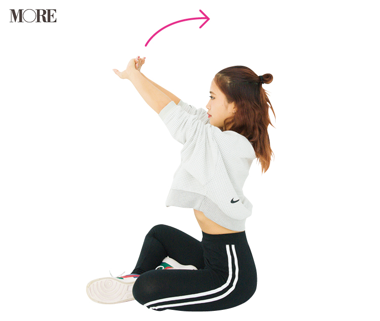 『テラスハウスTOKYO』出演、田辺莉咲子さん直伝の「二の腕」「お腹」「脚」トレーニング! おしゃれが楽しくなるボディの作り方 Photo Gallery_1_10