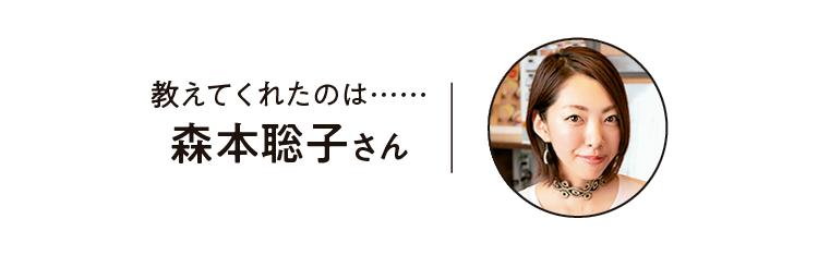 【大政絢さん、森川葵さん】美人、おしゃれな人のおすすめラーメン18選 | ご当地ラーメン・熊本ラーメン・エシカルラーメン・激辛ラーメン・ヴィーガン 記事Photo Gallery_1_7