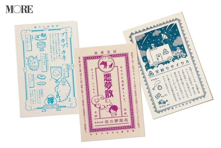 プレゼントに添えたい九ポ堂のポストカード