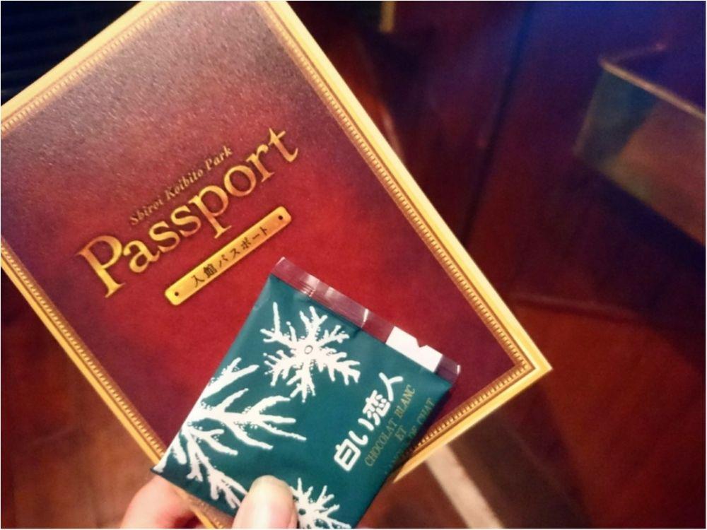 北海道女子旅特集 - インスタ映えスポットやカフェ、ご当地グルメなどおすすめ観光地まとめ_5