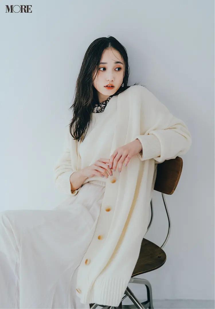 【秋冬カーディガンコーデ】顔まわりが明るく見えるオールホワイト