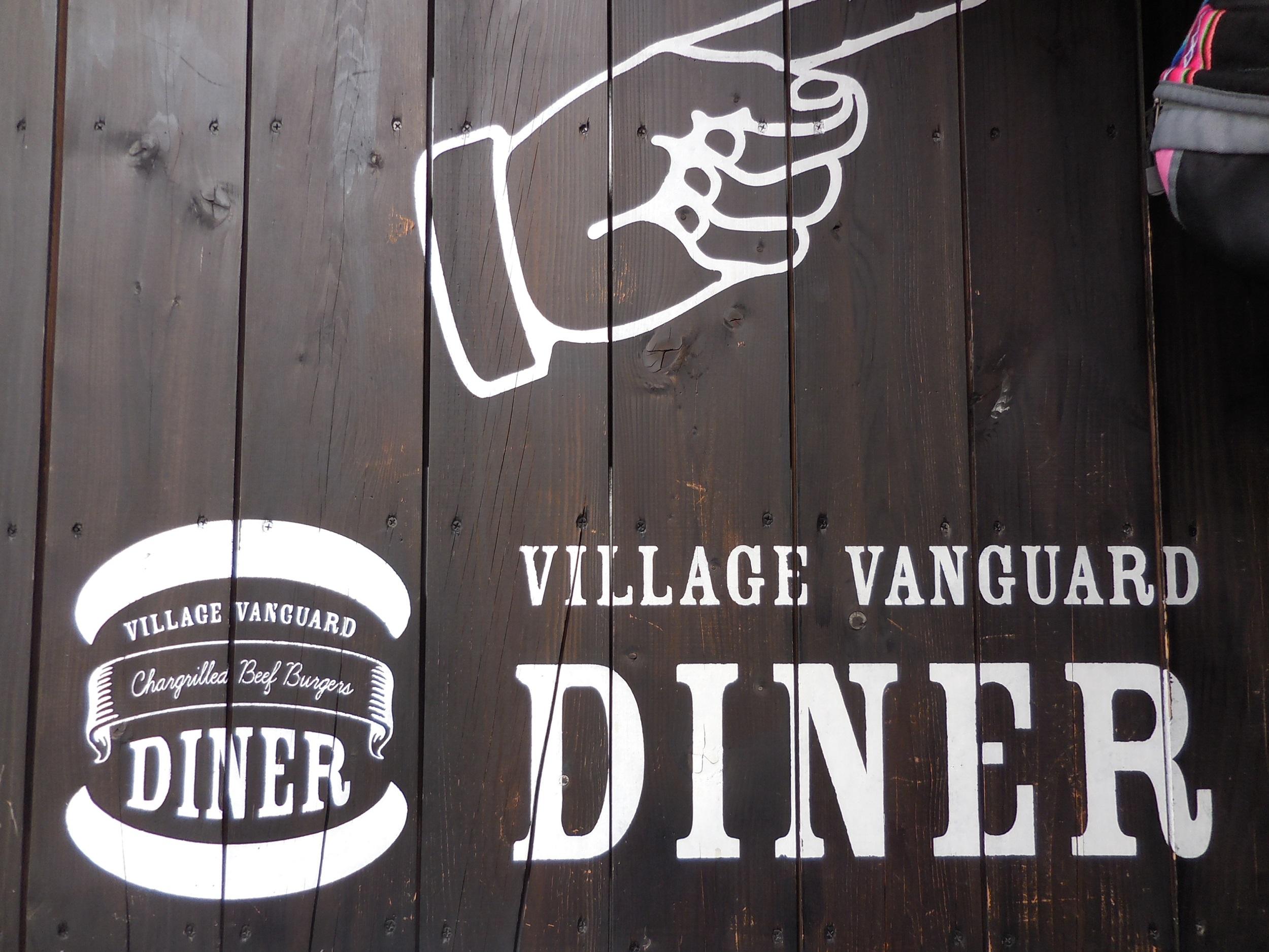 【メニューがリニューアル!】めちゃおいしかった!ヴィレッジヴァンガードダイナーのハンバーガー_1