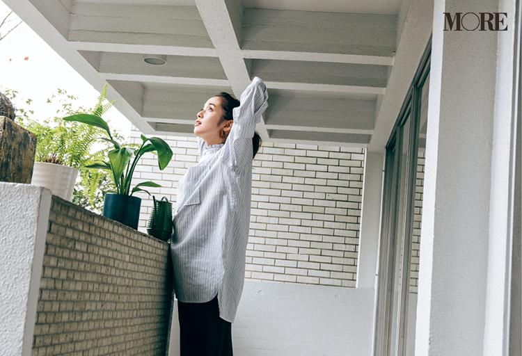 いい出会いがある予感♡ 佐藤栞里主演「全気温対応コーデ」着回し10日目_1