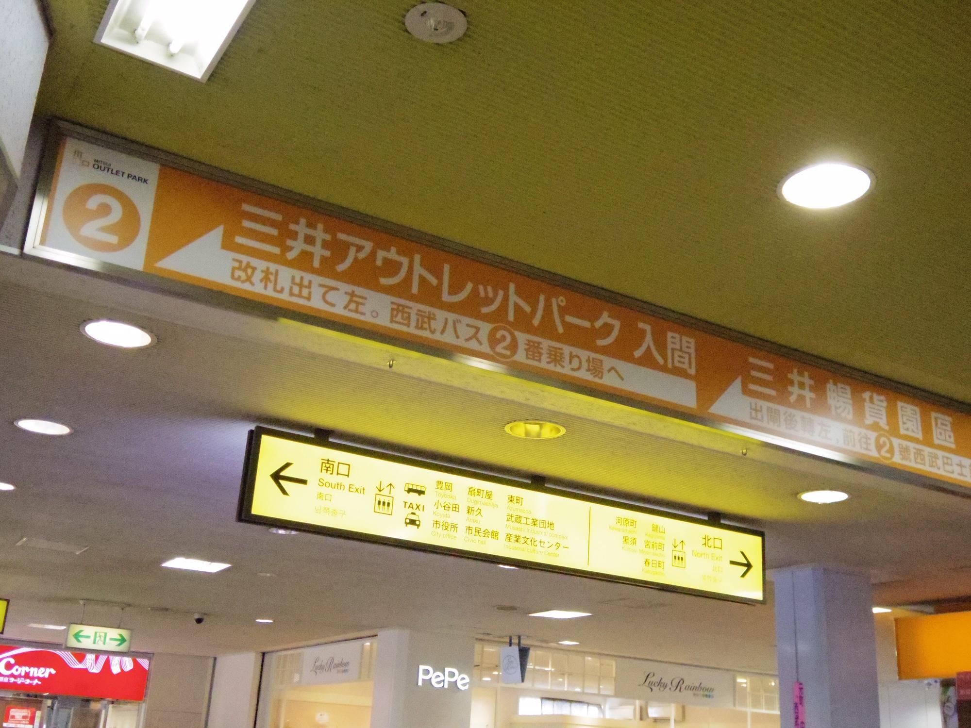 【ショッピングするならお得に楽しく♡】三井アウトレットパーク 入間に行ってきた!①_3