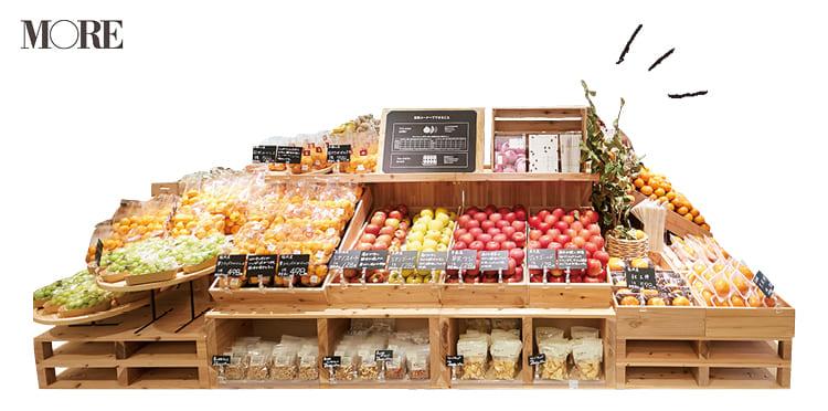 《無印良品のおすすめ食品》特集 - 大人気のカレーやお菓子から簡単アレンジレシピまで!_40