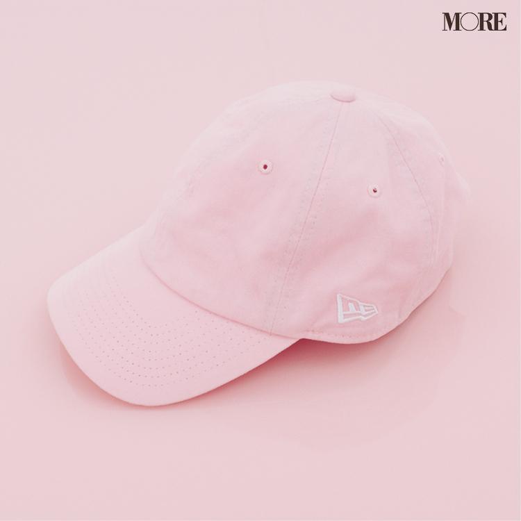 使いやすいピンクのベースボールキャップ