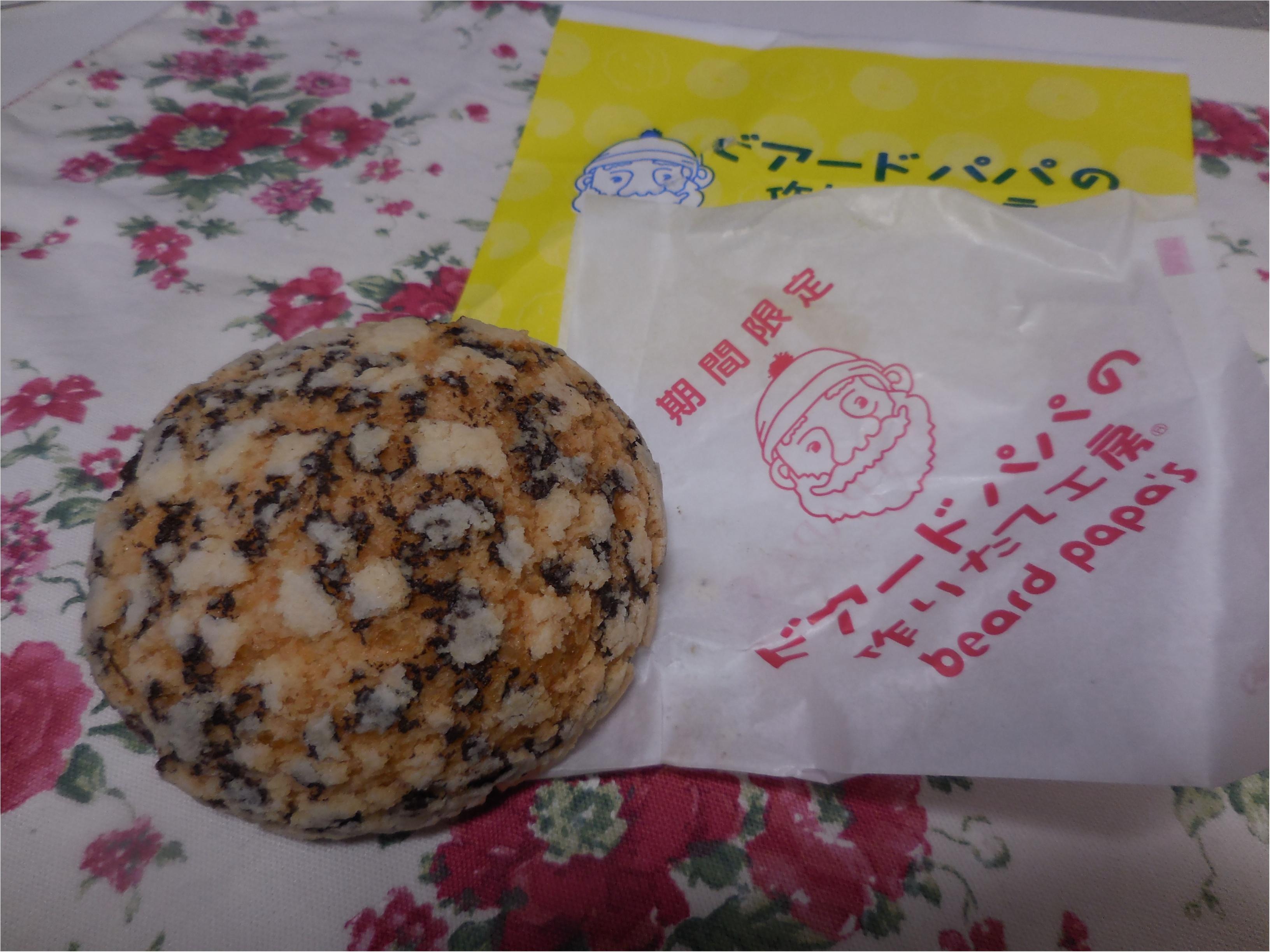 【ビアードパパ】チョコチップメロンパンシューがおいしい_3