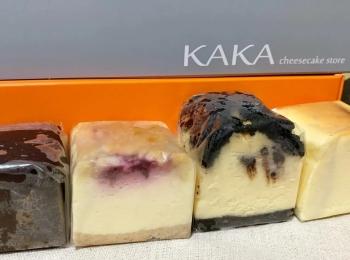 おすすめお取り寄せ、福岡のチーズケーキ専門店『KAKA』♪ 「東京ディズニーリゾート・アプリ」でお土産ゲット【今週のMOREインフルエンサーズライフスタイル人気ランキング】
