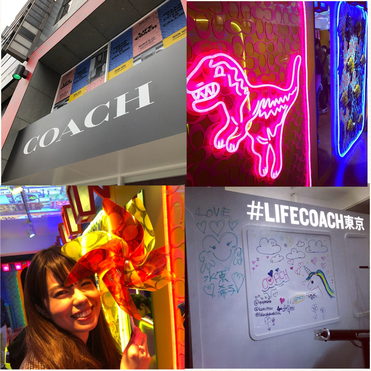 《#LIFECOACH東京》 3/16〜3/23まで開催中!COACH主催のインタラクティブな体験型イベントにいってきました♡ _7
