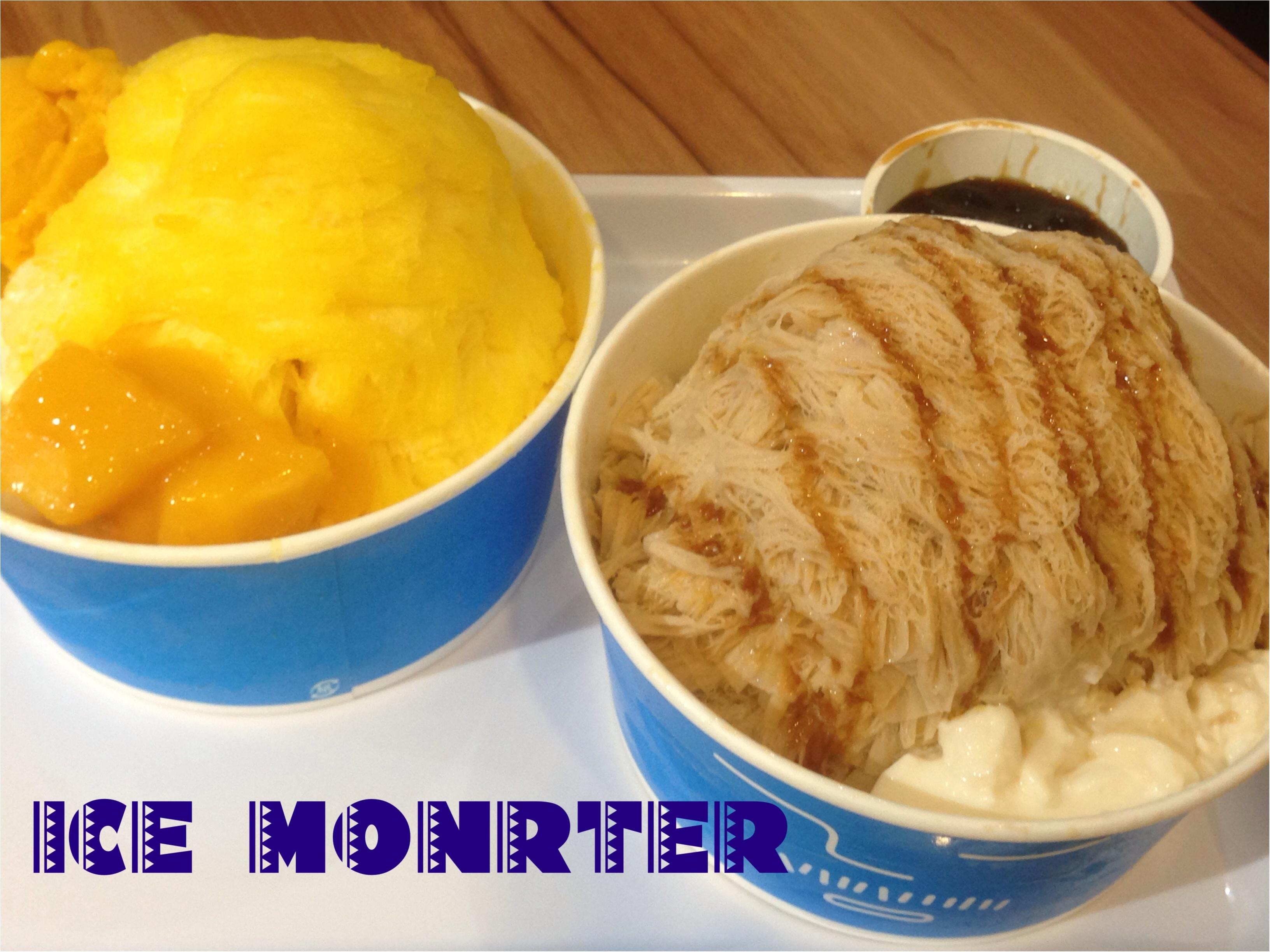 台湾で人気No.1の新食感カキ氷が今、越谷で食べられる‼️ICE MONSTER POP UP SHOP @越谷レイクタウン_7