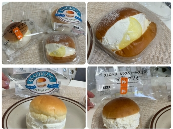 【マリトッツォ食べ比べ】コンビニ・スーパー・パン屋さんのマリトッツォ、違いはあるの?