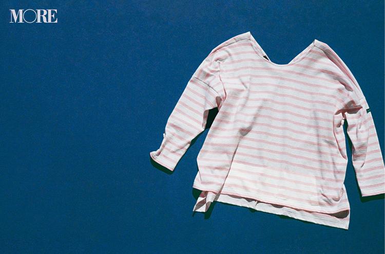 ボーダートップスは「海っぽく」着るのが正解◎! カジュアルだけどきれい、がかなう背中あきやゆるシルエットで差をつけて_2