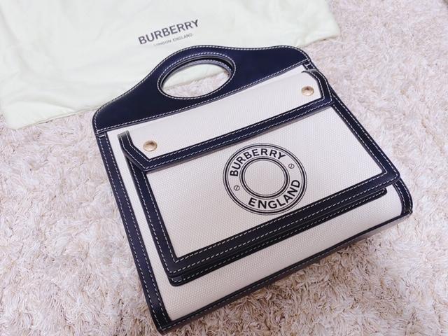 今話題の【Burberryのポケットバッグ】をGET!_1