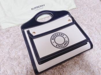 今話題の【Burberryのポケットバッグ】をGET!