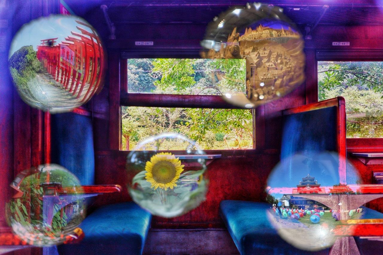 古い電車の内部の写真を背景に、鳥居や向日葵、城の写真(ガラス玉にうつったもの)を合成している