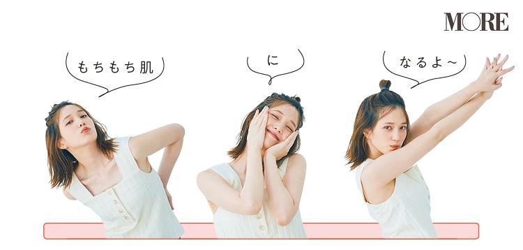 本田翼が着る秋服、愛用スキンケア&コスメetc.まとめ photoGallery_1_14