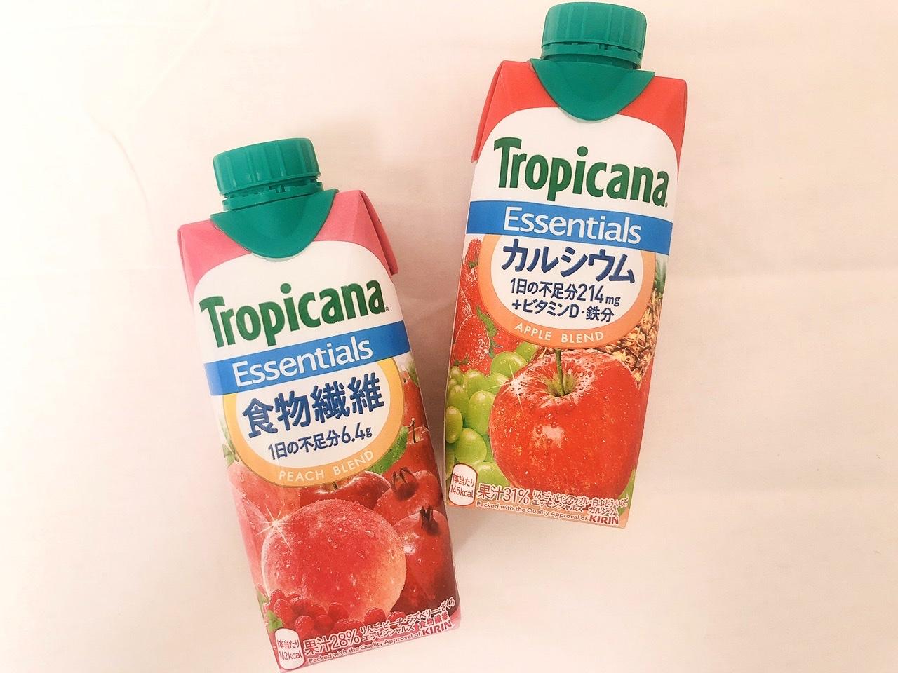 【忙しい朝に!】トロピカーナのジュースでお手軽に栄養補給!_1