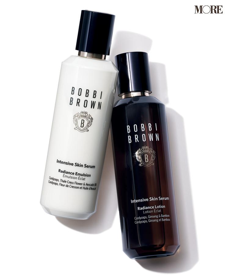 『ボビイ ブラウン』の化粧水・乳液