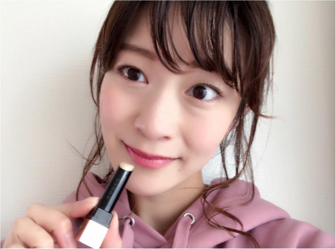 《速報&完全レビュー!》争奪戦必至の可愛さ!【 SUQQU -スック- 】2018春コスメをゲット❤️_11