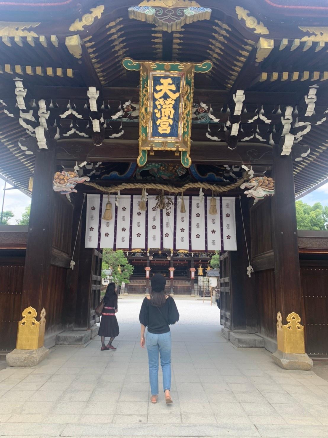 【京都旅第一弾】北野天満宮・龍安寺①_2