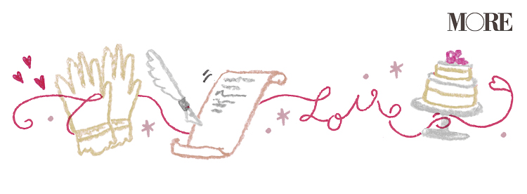 乙女座(おとめ座)2020年の運勢♡ 人気占術研究家・水晶玉子の12星座別「寿占い」_6
