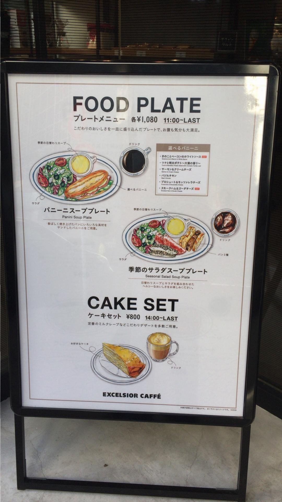 渋谷で電源カフェを探すなら?リニューアルした◯◯カフェが居心地最高♪♪ _9