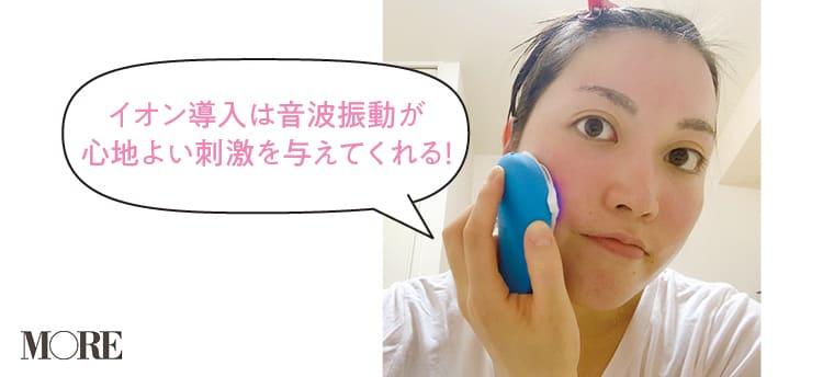 おすすめの美容家電&ギア《2020》 - 話題の美顔器など、小顔や美肌&ボディのセルフケアで人気のアイテムまとめ photoGallery_1_27