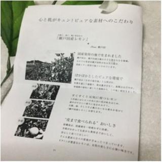"""【早い者勝ち!】6月18日発売された""""IGNIS""""の新商品を試してみませんか❤️?「瀬戸田産レモン」を使用したさっぱりした香りに癒される人続出中!_5"""