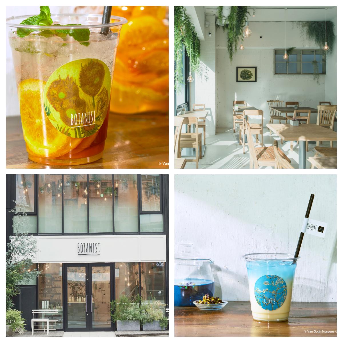 表参道『BOTANIST cafe』で画家ゴッホにインスパイアされた、アートな限定ドリンクが発売!_2