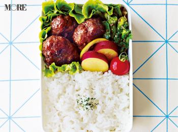 お弁当の箱(四角・正方形・丸型)別! おかずをもっと可愛く詰める簡単テク4選