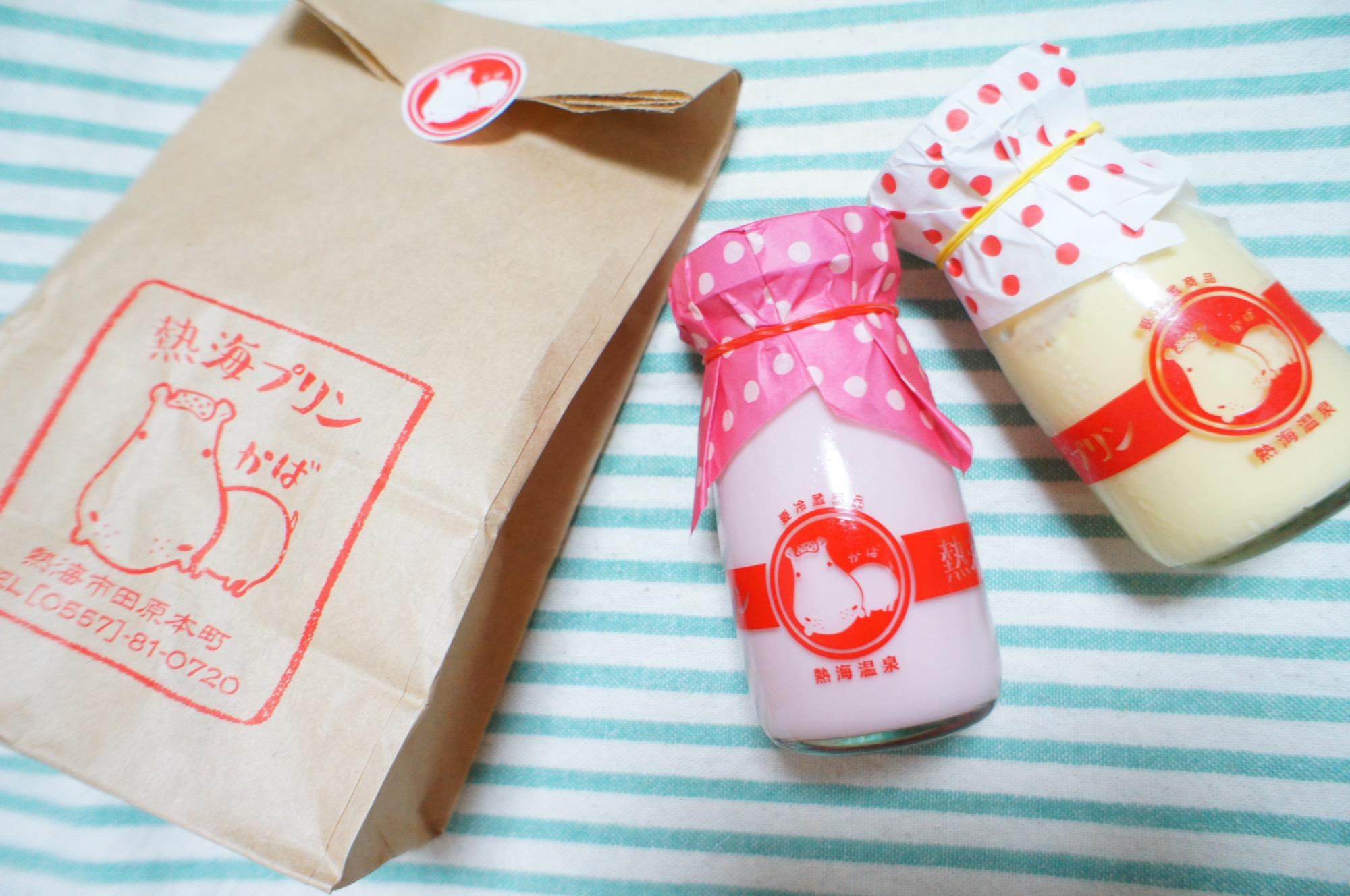 《東京駅に期間限定open❤️》地元で大人気!あの【熱海プリン】を買ってみました☻_2