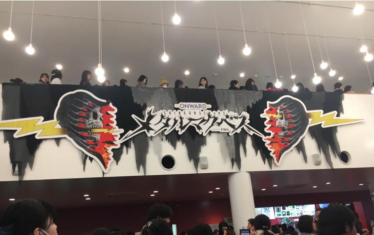 【劇場グルメ】平成最後の年末は、劇団☆新感線でぐるぐる回る!ここでしか買えない木村屋の絶品パンをご紹介♡_8