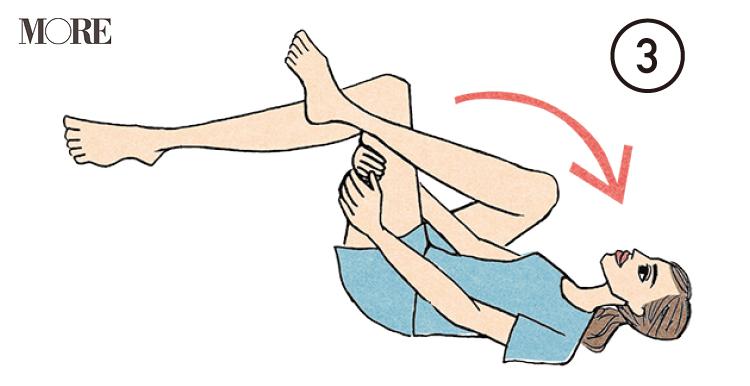 内田理央の簡単美尻エクササイズを教えちゃう♬  ゆるっとルールで、毎日無理なくスクワット&ストレッチ_6