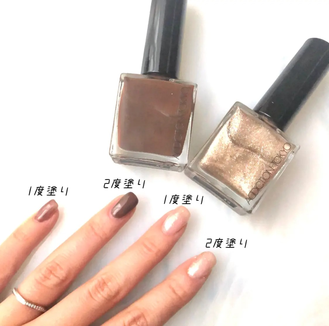 アディクション ザ ネイルポリッシュ Lを1度塗りした爪と2度塗りした爪