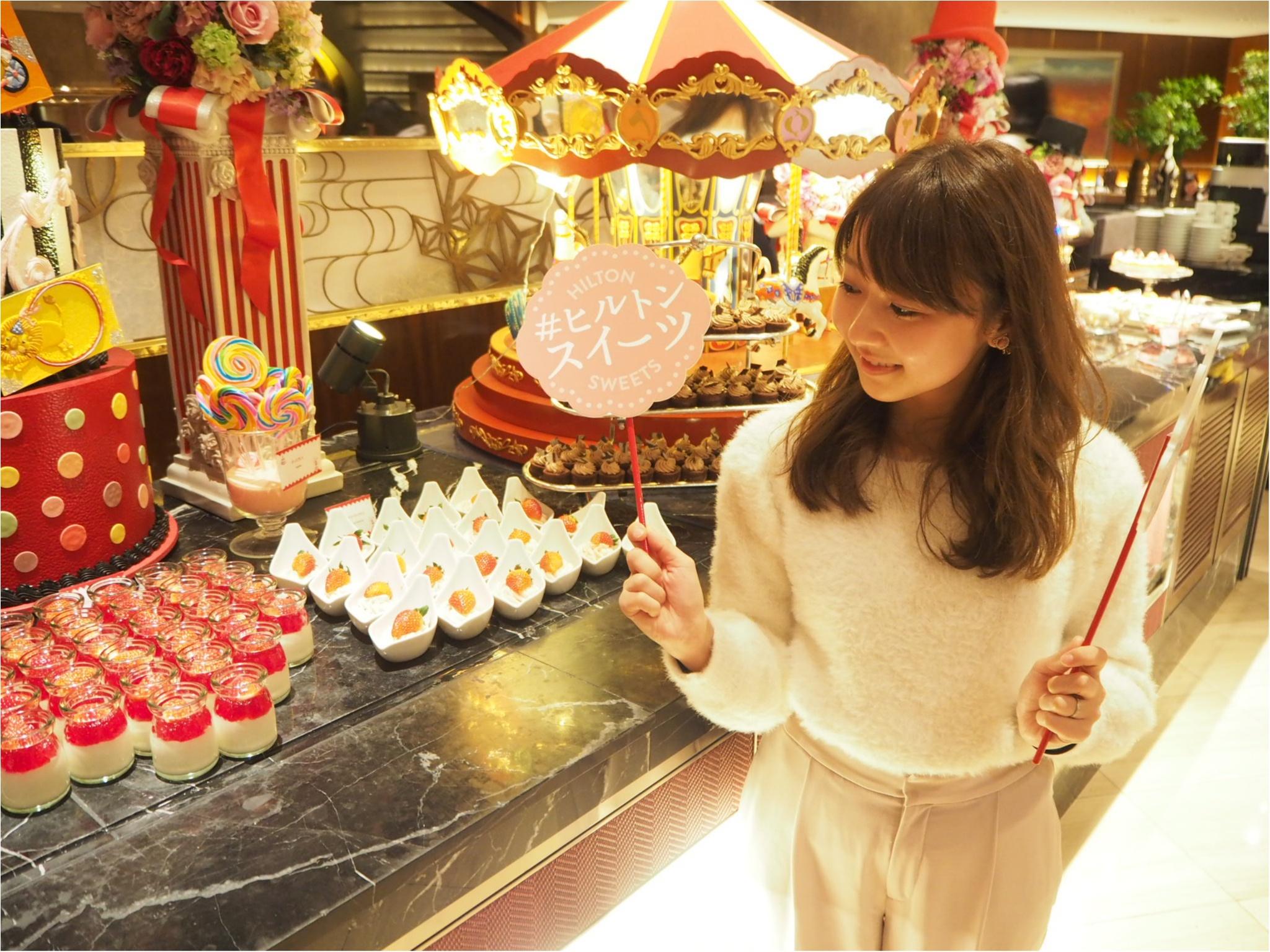 【満席御礼?!】やっぱり行きたいヒルトン東京の「ストロベリーデザートブッフェ」は女子がHAPPYになれるスイーツがずらり!_1