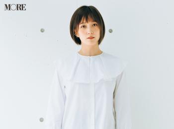 【今日のコーデ】<本田翼>大きな衿のブラウスをラフなムードで着るのがイマドキ!