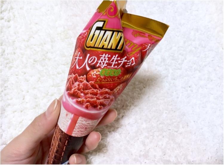 【コンビニアイス】今年も大好きな季節がやってきた❤️《甘酸っぱい苺アイス》がおいしすぎるっ_3