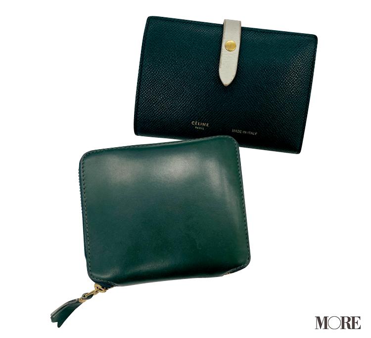【二つ折り財布】に乗り換え中な人続出! 今年財布を買い替えるなら注目タイプはこれだ! _4